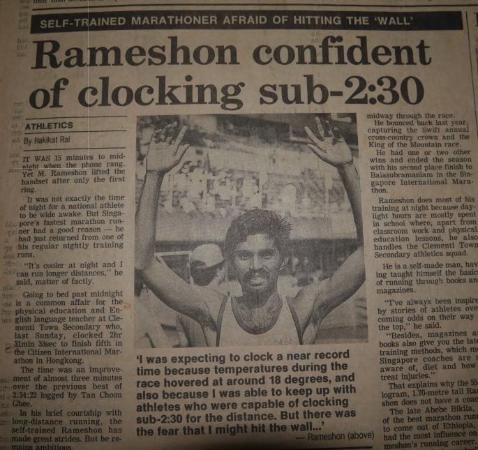 Rameshon P1020206